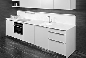 Quartz Form Worktops